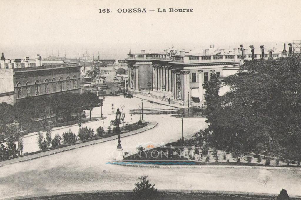 Одесская мэрия Старая Биржа
