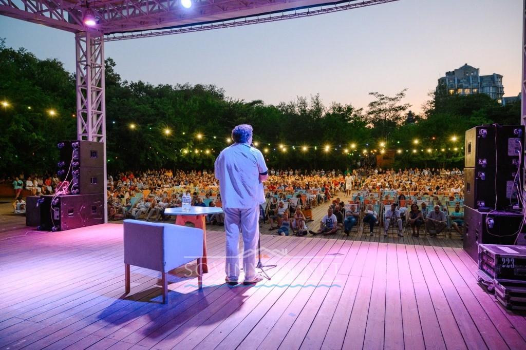 Зелёный Театр Одесса фото