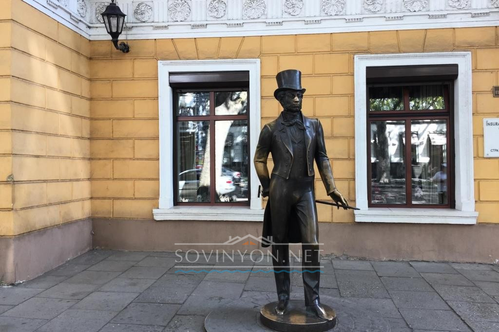Музей Пушкина Одесса