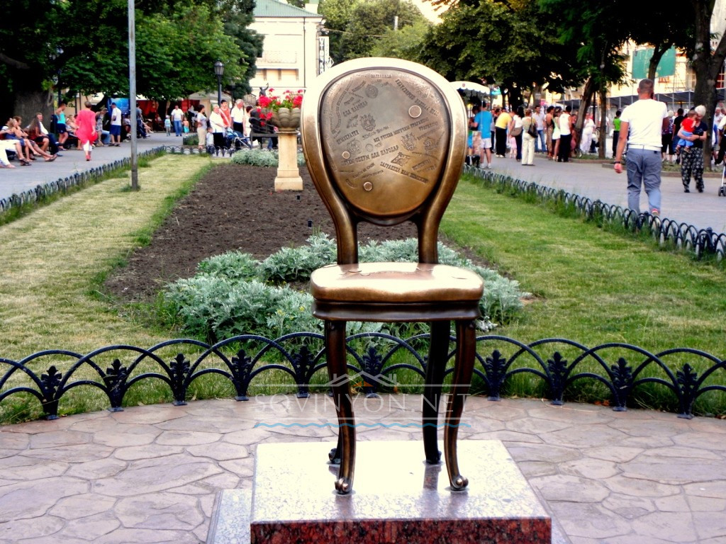 12й стул Одесса