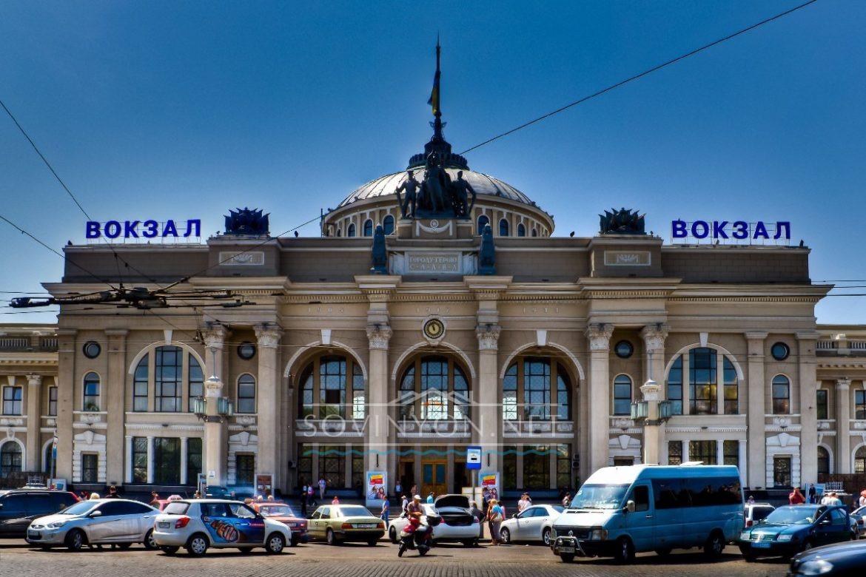 ЖД Вокзал Одесса фото