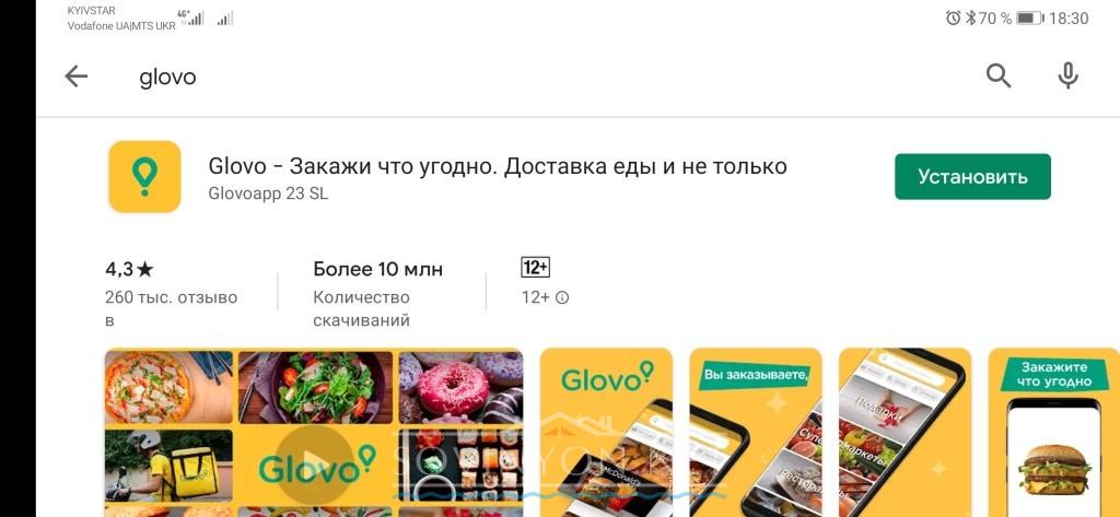 Полезные приложения Одесса