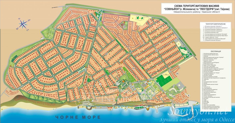 Карта Совиньона