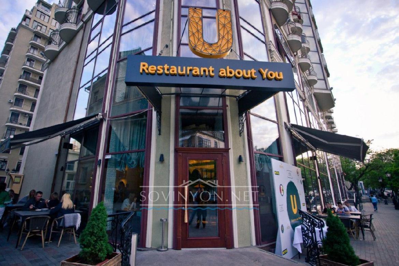 Рестораны Одессы обзор