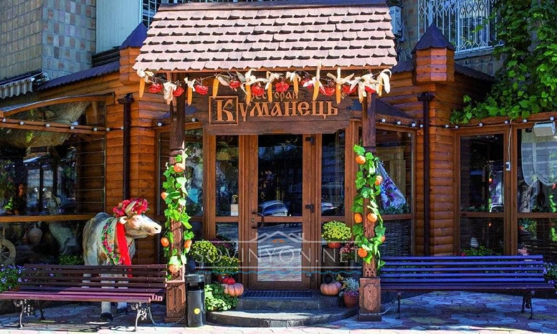 Рестораны Одессы