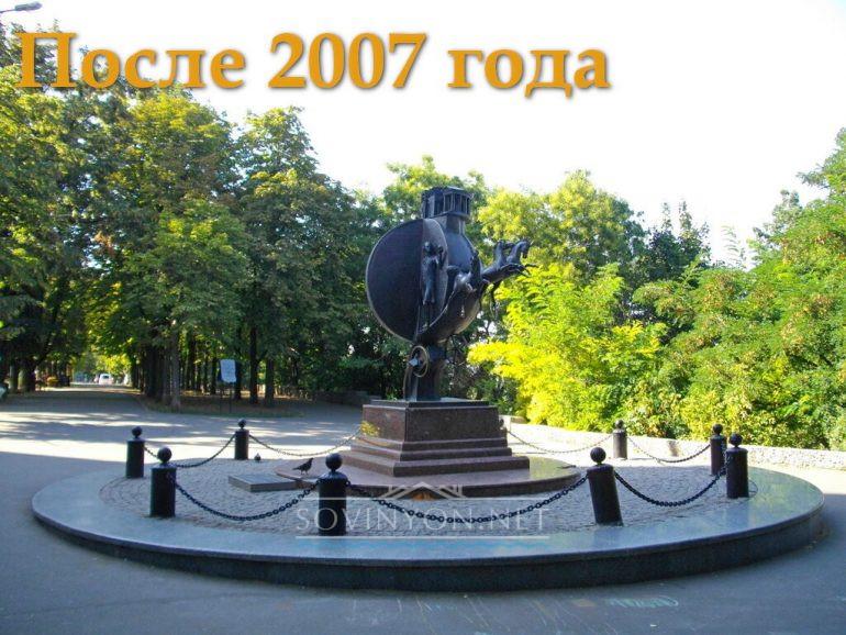 апельсин памятник фото