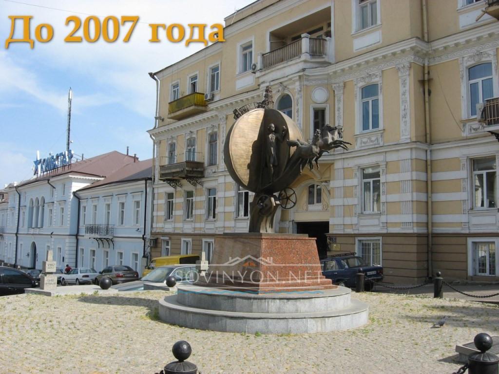 Памятник апельсину взятке Одесса фото