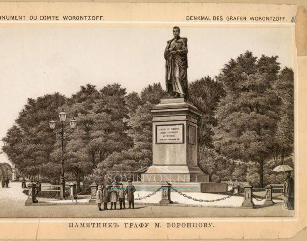 Старый памятник Воронцову