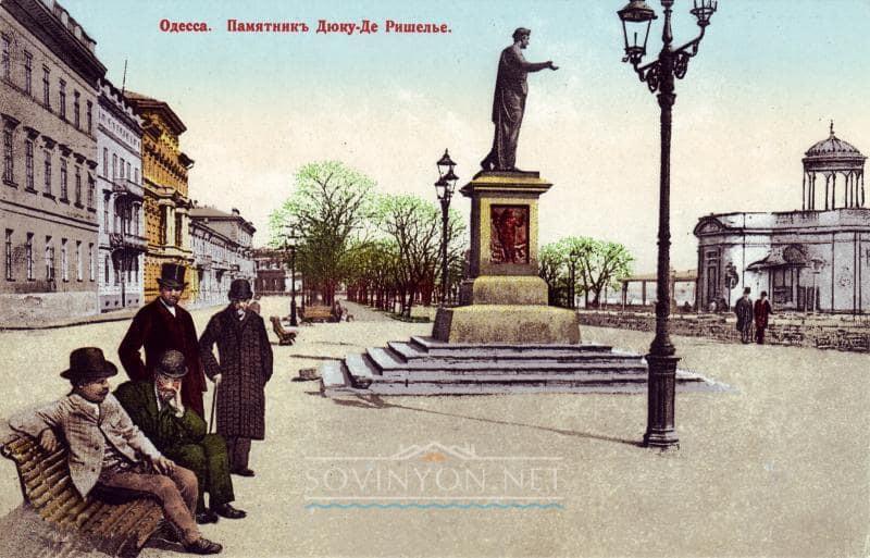 Дюк памятник старое фото история