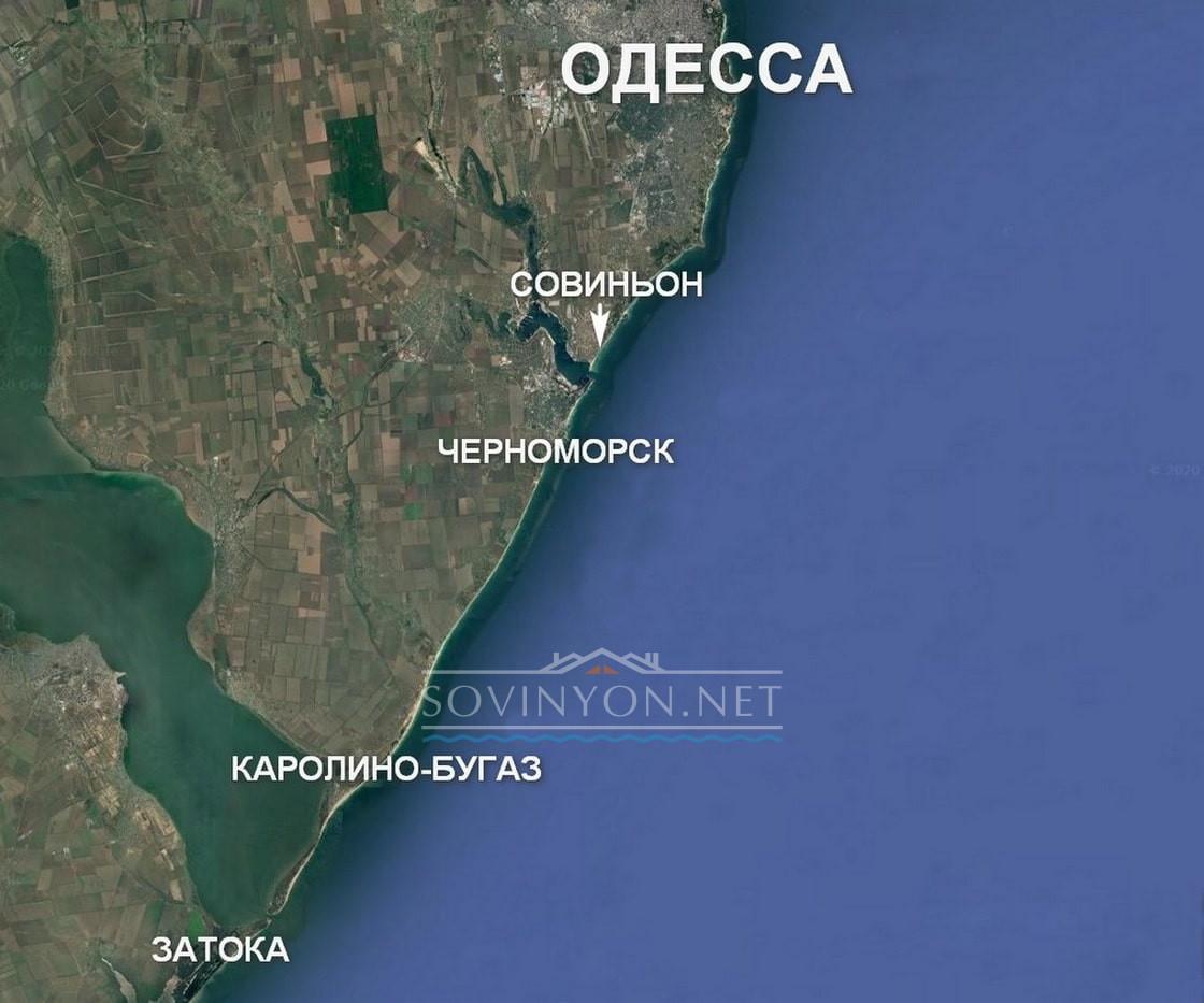 Совиньон Одесса расположение на карте