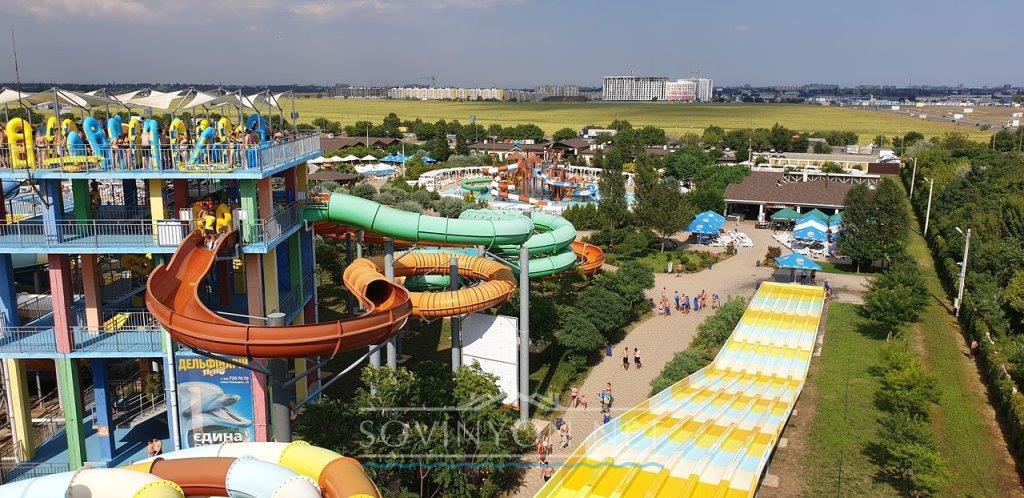 Аквапарк возле Одессы