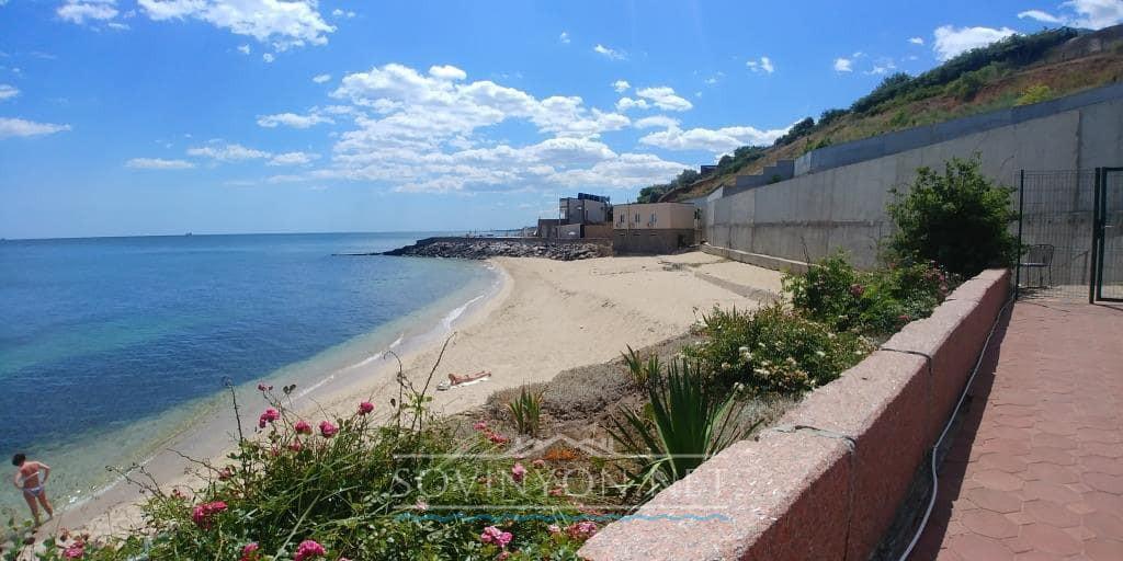 Таласса пляж