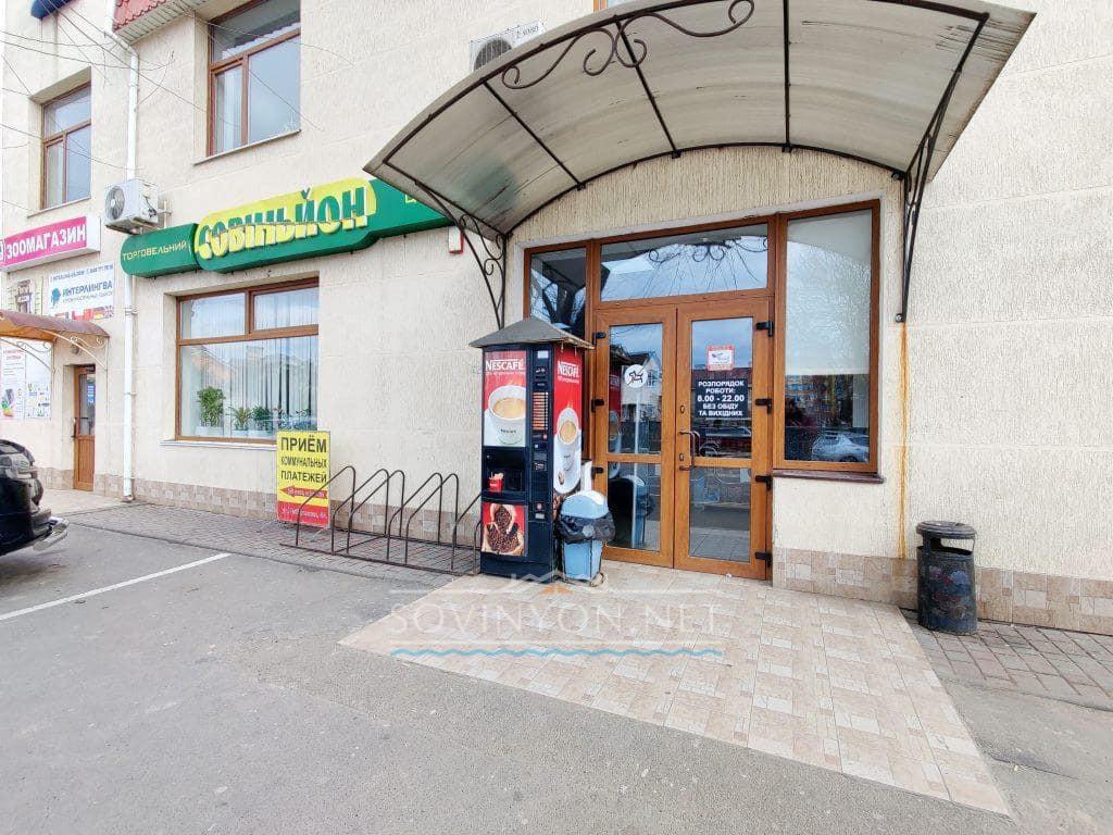 Магазин Совиньон