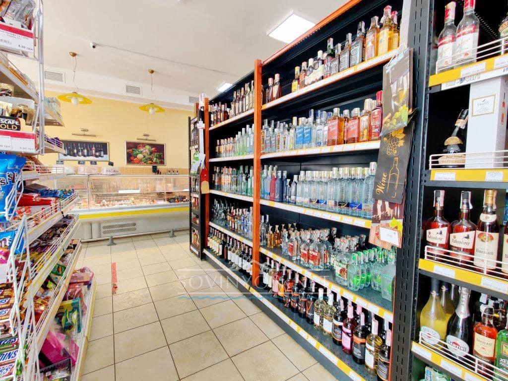 Супермаркет Совиньон