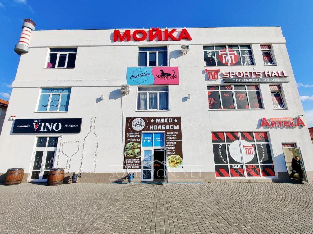 Маяк магазины в Совиньоне